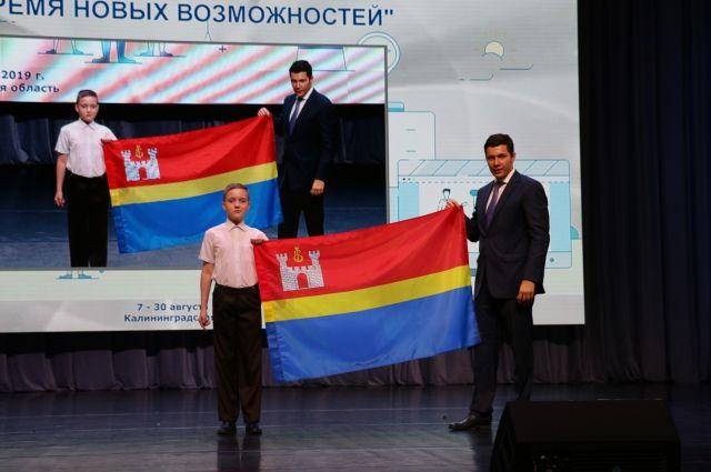 Калининградский школьник отправится на Северный полюс