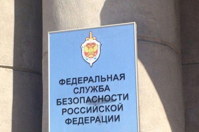 В краевой полиции обыски проводят сотрудники ФСБ.