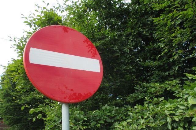 Ограничения вводятся из-за повреждения дорог.
