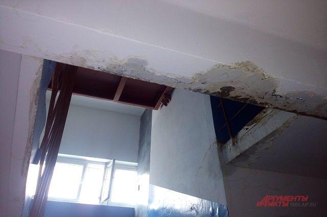 квартиру затопило после дождя