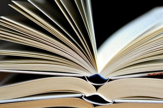 Жители Тюмени рассказали о своих любимых книгах