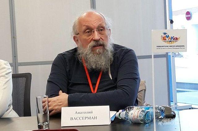 Николай Терещенко  АиФ