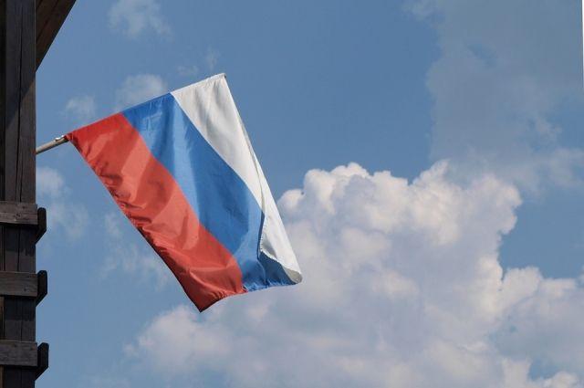 Fitch повысило рейтинг России до BBB