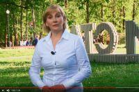 Наталья Метлина.