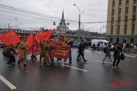 Участиники митинга на проспекте Сахарова в Москве.