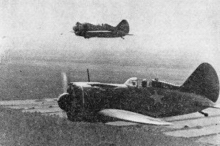 Советские летчики на И-16, добровольно участвовавшие в конфликте Китая и Японии, 1938 г.