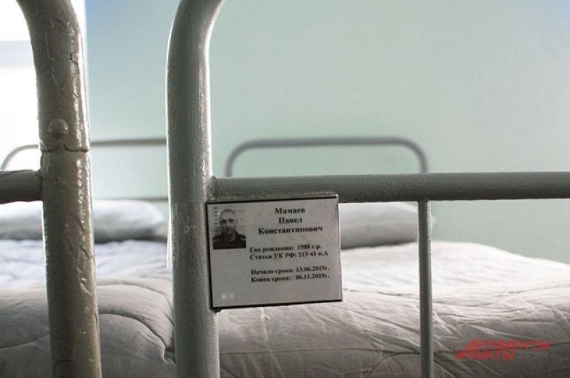 Карточка Павла Мамаева на его кровати.
