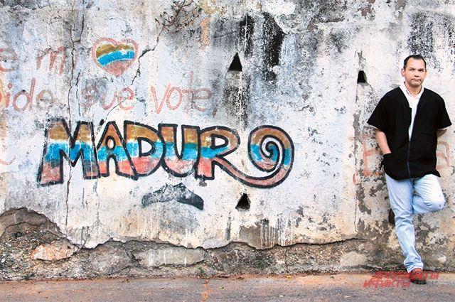 Мадуро призвал вдвое увеличить добычу нефти вВенесуэле