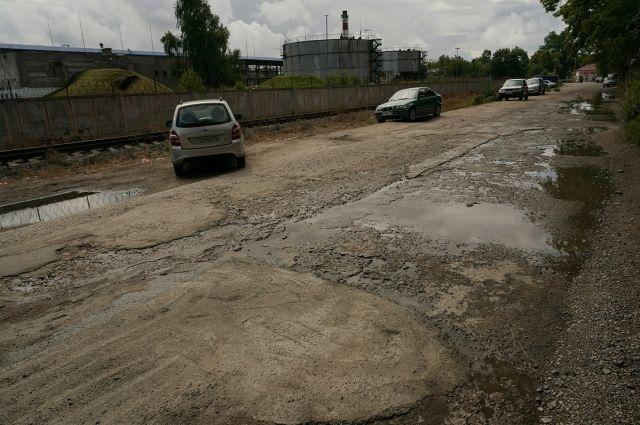 В Балтийске отремонтируют дорогу к градообразующему предприятию