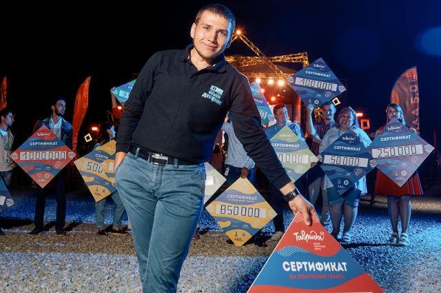Федор Маслов из Тюменской области стал победителем форума «Таврида»