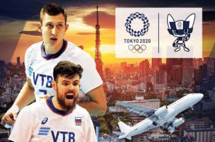 Ямальские волейболисты вошли в сборную России на Летние Олимпийские игры