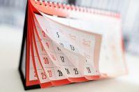 Сколько можно брать дней без сохранения заработной платы в год