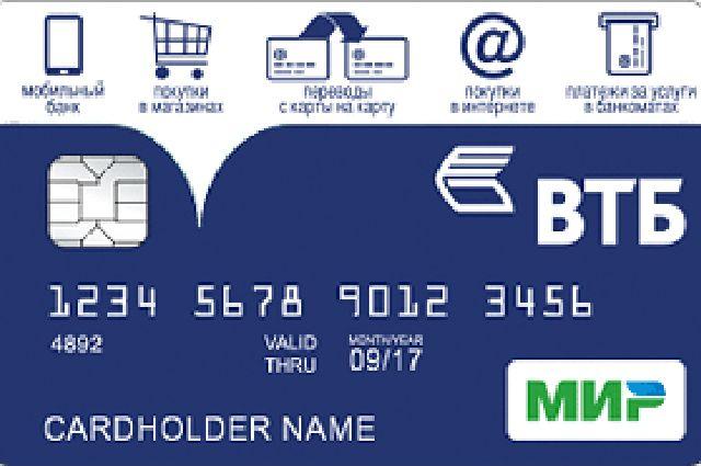 Банки ру втб карты