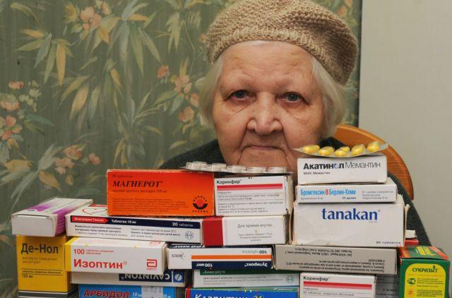 На лекарства часто никакой пенсии не хватит.
