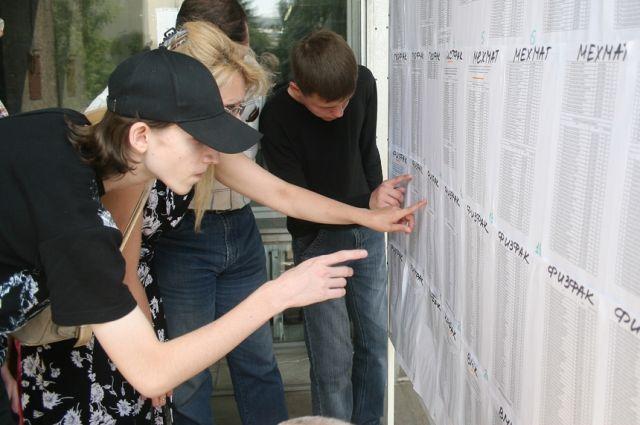 28 стобалльников из 129 остались учиться в Оренбуржье