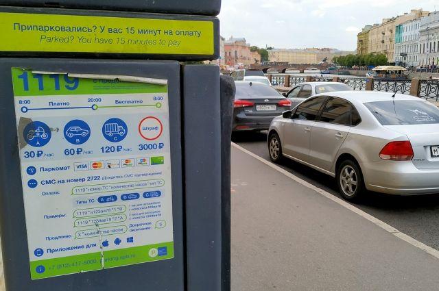 Из установленных автоматов работают единицы. На улицах Жуковского, Белинского, Литейном проспекте и набережной Фонтанки действует лишь один.