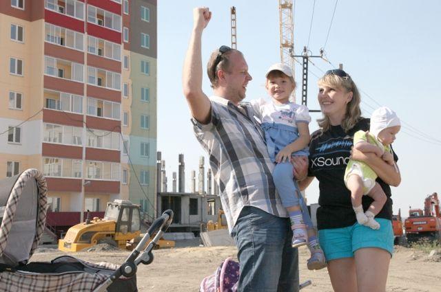 С помощью средств господдержки молодые семьи могут приобрести  квартиру или построить свой дом.