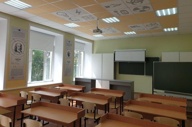 В таком классе приятно работать и ученикам, и учителю.