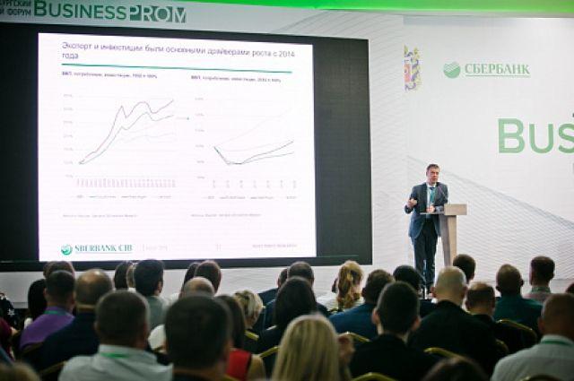 Участниками форума стали более 350 представителей предприятий базовых несырьевых отраслей экономики Оренбургской области.
