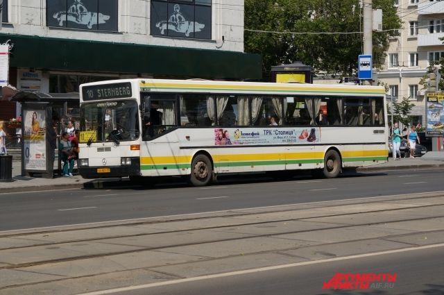 Стоимость проезда предлагали повысить до 28 рублей.