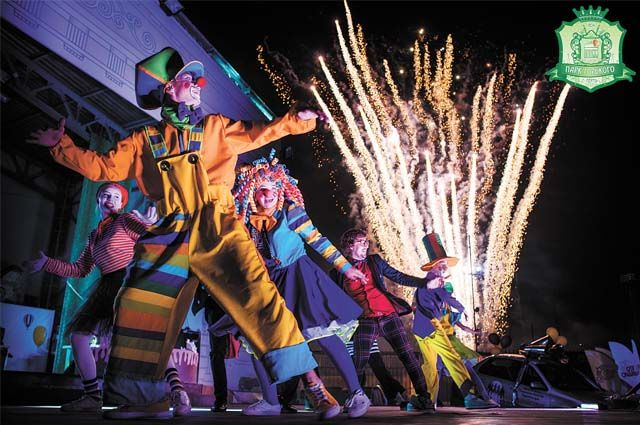 Концерт, карнавальное шествие, розыгрыши, фокусы – всё это будет в день рождения парка.