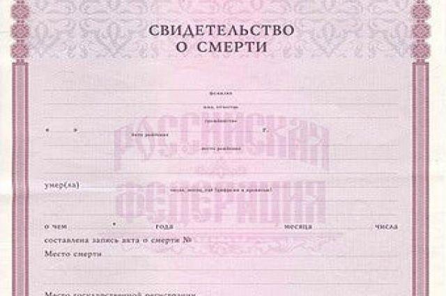 Прокуратура «вернула из мёртвых» жителя Черняховска