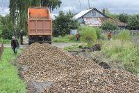 На ремонт дорог частного сектора в Иванове в этом году выделили 21 миллион рублей.