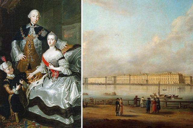 Петр III с Екатериной II и сыном (Г.К Гроот, XVIII в.). Вид на Зимний дворец со стороны Васильевского острова (И.Г. де Майр, 1796 г.)