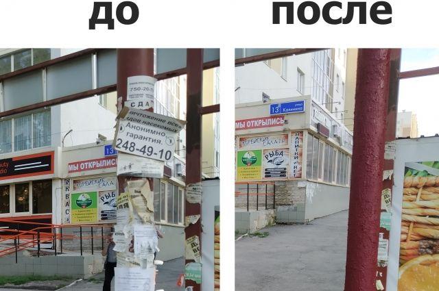 из личного архива Чистомэна в соцсети ВКонтакте.