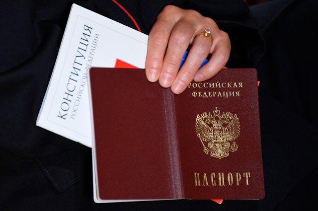 Как переехать в россию и получить гражданство