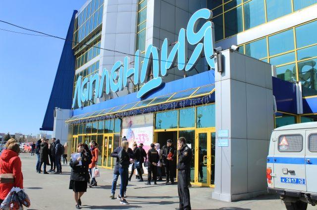 «Лапландию» закрыли 22 апреля на неопределенный срок.