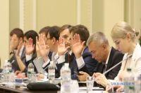 В новой Верховной Раде будет 23 комитета