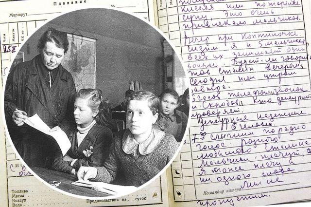 На фото: страничка дневника и коллега автора, учительница Е.М. Демина (фото А. Мироновой, к сожалению, найти не удалось), ведет урок в 7-м классе средней школы № 10 Свердловского района Ленинграда. На первом плане – ученицы Оля Руран и Зоя Чубаркова.