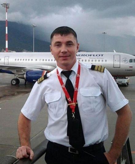 Бортпроводник Дмитрий Гончаренко.