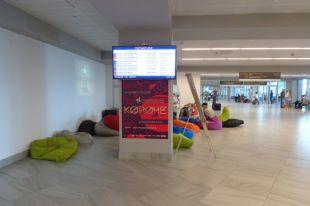 Пассажиры, ожидающие вылета в «Храброво» смогут посмотреть кино