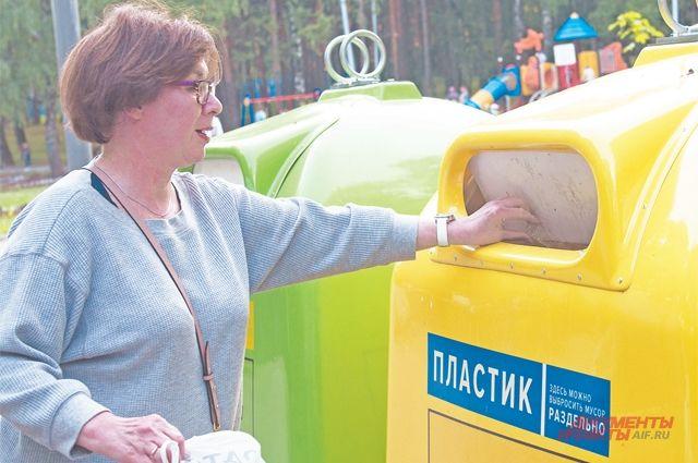 Не ломайте голову надтем, куда же выкидывать пластик, дляэтого есть специальные контейнеры.