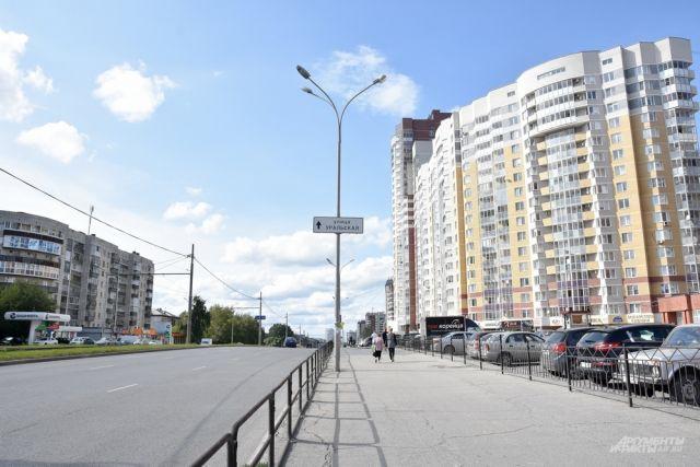 «Едешь по Уральской, смотришь направо – глаз радуется. А на левой – серое однообразие, за что когда-то критиковали крупнопанельное строительство».