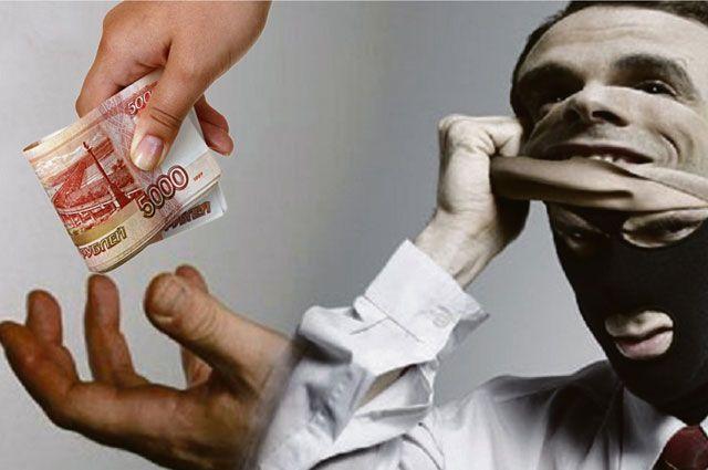 Занял денег и отдал мошенникам: мужчина из Омутинского пытался взять кредит