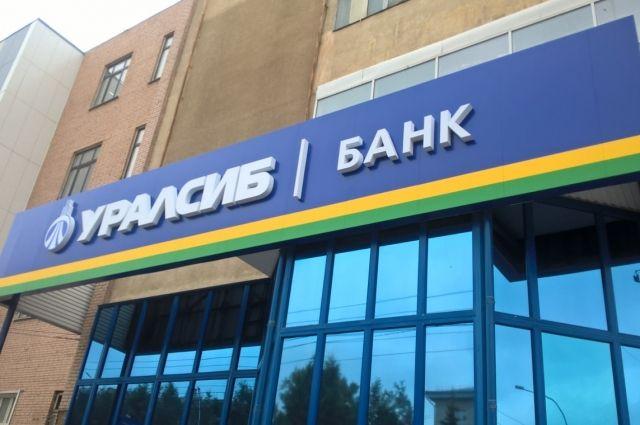 Банк УРАЛСИБ активно развивает направление автокредитования.