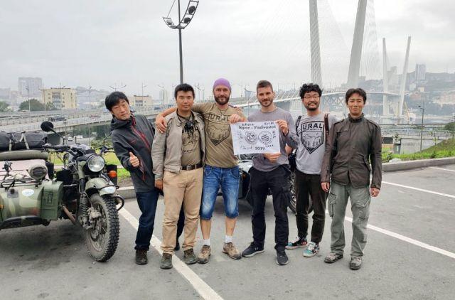 Японцы и русские едут в гости к дальневосточному леопарду.