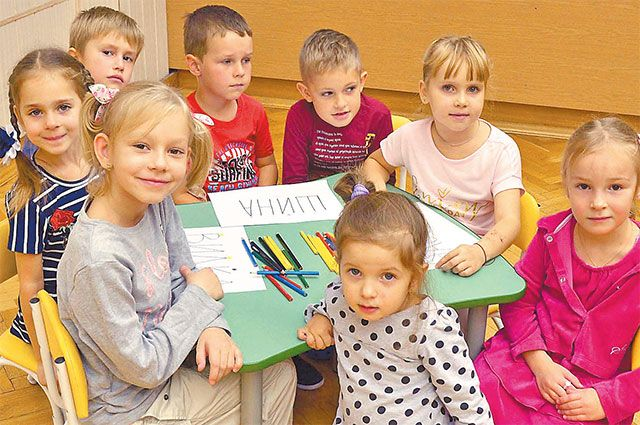 В районе занятия длядошколят не прекращались ив летний период.