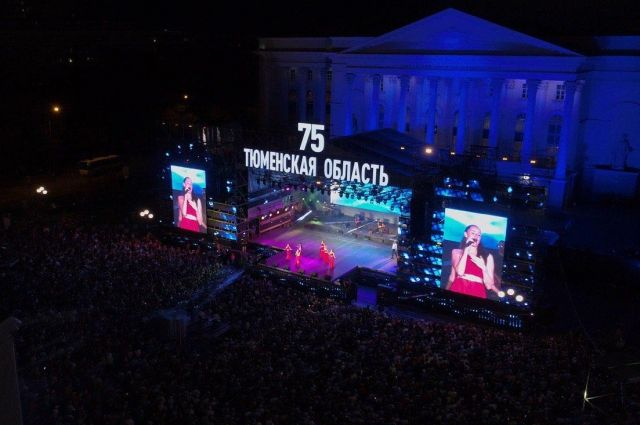 На площади 400-летия Тюмени юбилей региона праздновали 75 тысяч человек