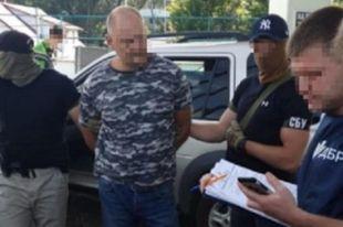 На Прикарпатье за взятку задержали начальника таможенного поста