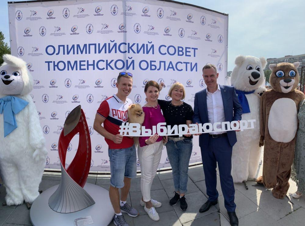 Празднование 75-летия Тюменской области, 2019.