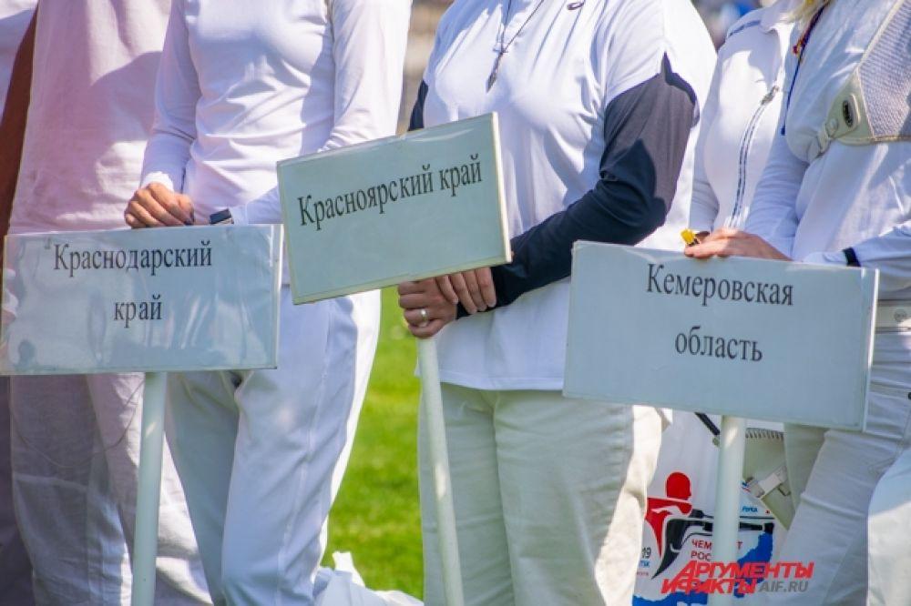 Участие в нём приняли 192 спортсмена из 22 регионов страны: Бурятии, Забайкалья, Дагестана, Свердловской области и других частей России.