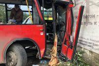В аварии пострадали 35 человек, один погиб.