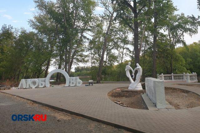 В Орске в парке Строителей подготавливают фотозону для новобрачных