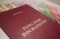 Пенсионный фонд Украины утвердил важный показатель для подсчета пенсий