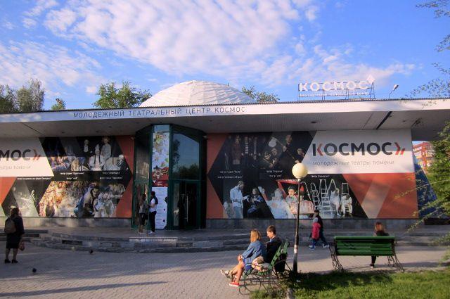 В Тюмени здание «Космоса» украсит 11-метровое граффити