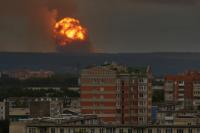От взрывов получили ранения почти 39 человек, 1 погиб.